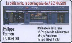 Boulangerie Tsitoglou